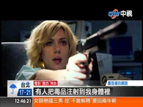 【中視新聞】盧貝松新片台灣取景 預告出爐101很明顯 20140403