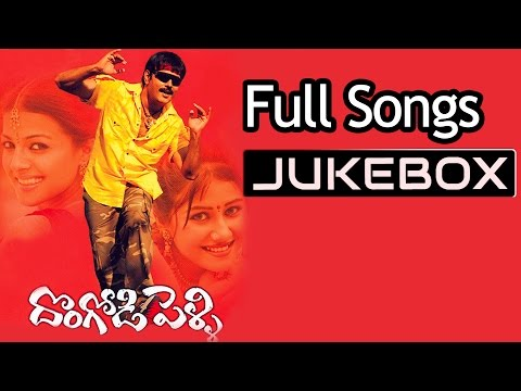 Dongodi Pelli Telugu Movie Songs Jukebox ll Rajendra Babu, Ratna Bhattal