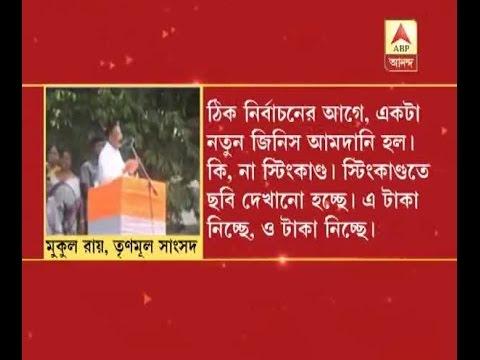 Mukul Roy on Narada Sting done on his partymen