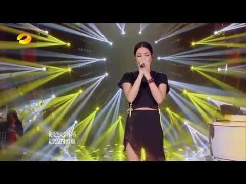 A-Lin 黃麗玲《愛》-《我是歌手3》第十一期 (無雜音版)