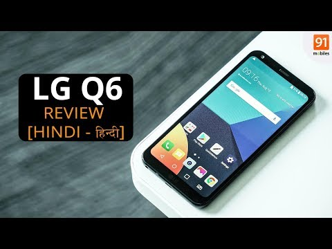 LG Q6 Hindi Review: Should you buy it in India? [Hindi - हिन्दी]