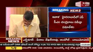 TTDP Leaders To Hold Meeting With AP CM Today Over Seats Allocation | Full Details
