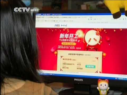 Tencent, Alibaba spend billions on give aways