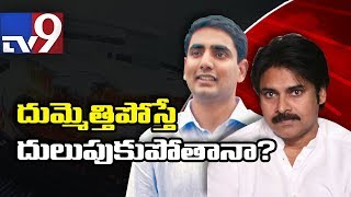Nara Lokesh reacts on Pawan Kalyan's corruption comments