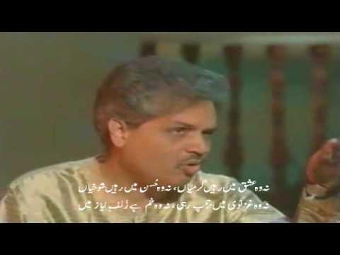 Kalam-e-Iqbal by Masood and Sheelo khan- Kabhi aye haqeeqat...