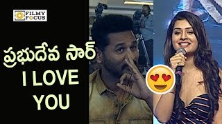 Rx 100 Movie Actress Payal Rajput about Prabhu Deva @Lakshmi Movie Audio Launch