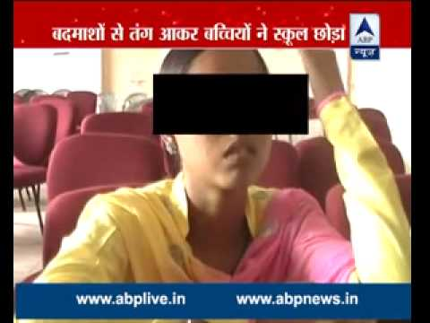 Bareilly: 400 girls drop out of school due to eve teasers