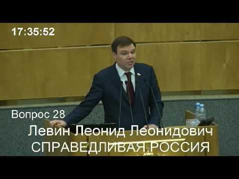Госдума одобрила законопроект о жесткой регуляции VPN, анонимайзеров и поисковиков в 1 чтении