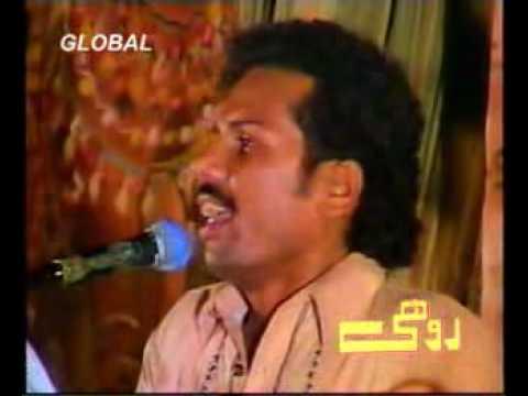 Saraiki Song- Masee Koan Mein Akhsaan - Asif Shahzada video