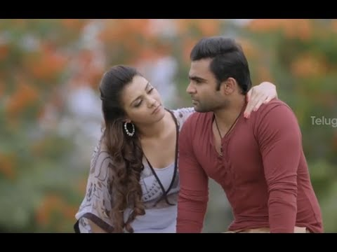 Nee Jathaga Nenundali Movie Theatrical Trailer - Sachin, Nazia Hussain, Bandla Ganesh video