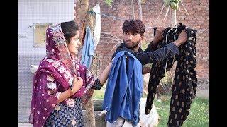 पति पत्नी की लड़ाई // #AshuChaudhary // #हरयाणवी कॉमेडी विडियो