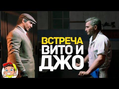 Встреча Джо и Вито (играю за Барбаро/мафия 3 моды) Конопатый монтаж #5