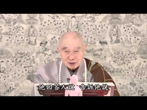 Ý Nghĩa A Di Đà Phật Và Nam Mô A Di Đà Phật