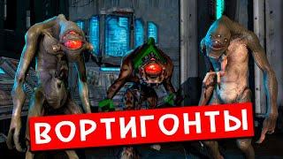 Вортигонты: МонстрОбзор игры Half-Life