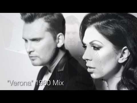 Koit Toome & Laura - Verona 1985 Version