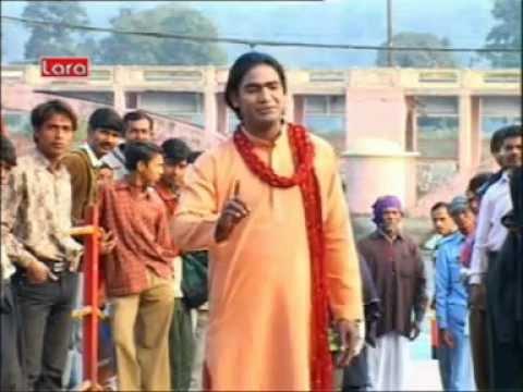kabhi dil kisi ka dukhana nahi nirgun bhajan by vipin sachdeva...
