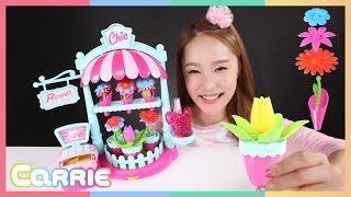 My Chic Boutique 꽃 가게 장난감으로 캐리의 인형놀이 CarrieAndToys