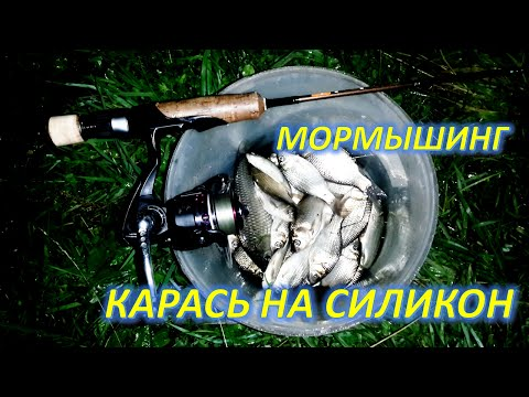приманка для белой рыбы весной видео