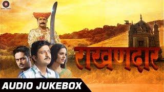 RAKHANDAAR Audio Jukebox | Ajinkya Deo, Jitendra Joshi, Yateen Karyekar & Anuja Sathe