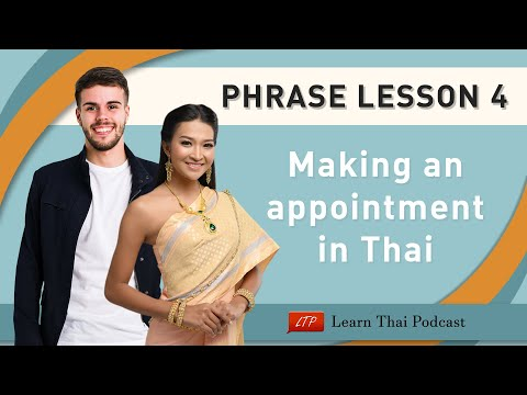 Thai Language Phrases Lesson 4: Time