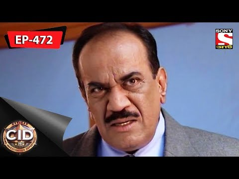 CID(Bengali) - Ep 472 - 28th October, 2017 thumbnail