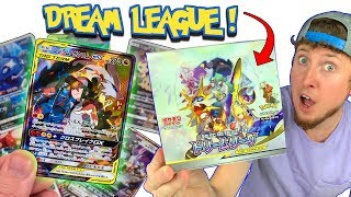 EVERYONE IS GOING CRAZY OVER THESE NEW POKEMON CARDS - Dream League Booster Box Opening!