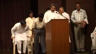 Guruji Swagat by Dr. Yoganand