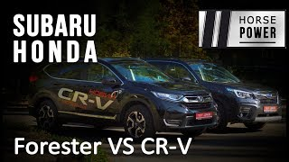 Honda CR-V vs Subaru Forester 2019