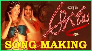 Aagadu || Junction Lo Song Making  || Mahesh Babu ,Tamanna (HD)
