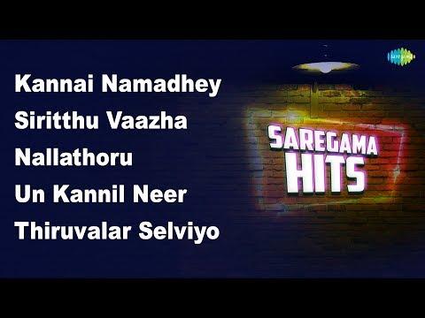 Top 15 - Kannai Nambadhey | Siritthu Vaazha | Un Kannil Neer | Naan Paadum | Padaithane Brahma | HD