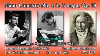 Beethoven: Piano Concerto No. 4, Gould & Bernstein (1961) ベートーヴェン ピアノ協奏曲第4番 グールド