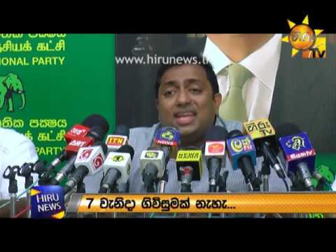 unp says that the in|eng
