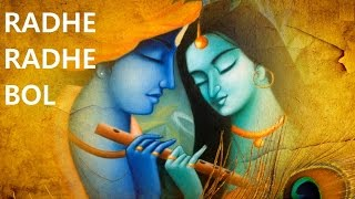 download lagu Radha Ashtami 2017 I Radhe Radhe Bol With Hindi gratis