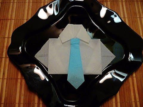 Как красиво сложить салфетку! Рубашка и галстук из салфетки ! Shirt and tie of napkins!