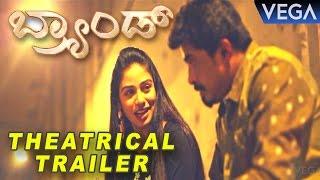 Brand Kannada Movie    Theatrical Trailer    Alisha Andre, Vinu Manasu, Prashantha K Shetty