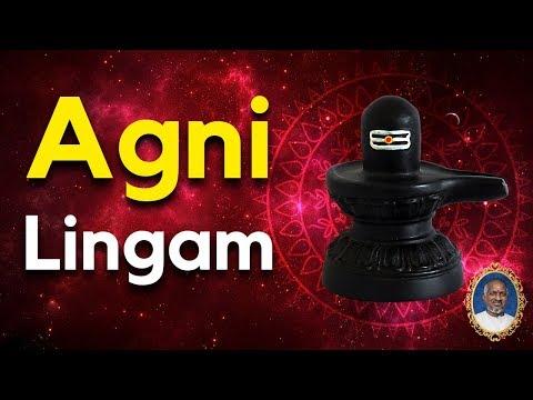 Ilayaraja Devotional Songs - Agni Lingam - JUKEBOX