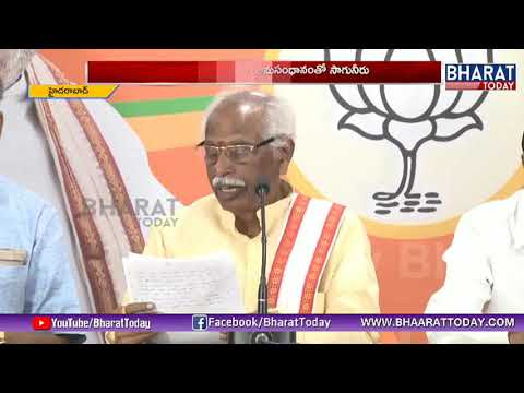 BJP Releases Manifesto For Telangana Elections 2018 | Political News  |  Bharat Today