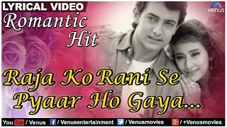 Raja Ko Rani Se Lyrical Video Song | Akele Hum Akele Tum | Aamir Khan & Manisha Koirala