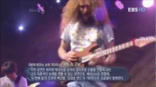 "The Guitar Gods - Guthrie Govan: ""Wonderful Slippery Thing"""