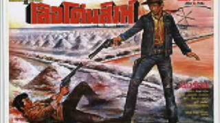 Watch Johnny Cash Still In Town video
