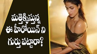 Rhea Chakraborty Cleavage Show | Latest Telugu Cinema News | Silver Screen