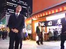 Tokyo - Dining