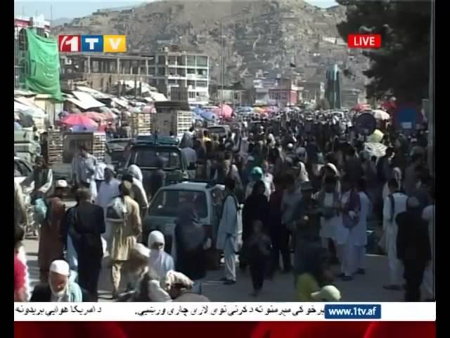 1TV Afghanistan Farsi News 09.08.2014