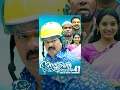 malayalam full movie 2014 - namboothiri yuvavu @ 43 - full hd mov  Picture