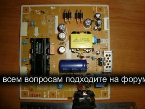 Ремонт lcd монитора своими руками фото 680