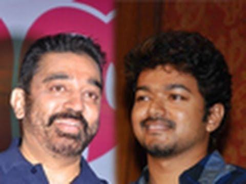 Kamal & Vijay danced together for Kasu Mela