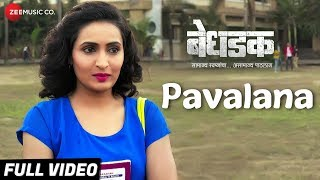 Pavalana - Full Video | Bedhadak | Girish Taware & Namrata Gaikwad | Bela Shende | Pravin T. Bandkar