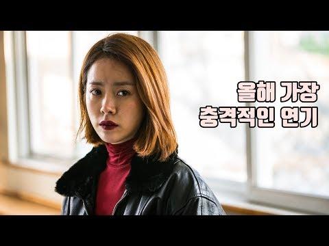 한지민의 팬과 한국영화계의 꼰대들이 반드시 봐야 할 영화, 미쓰백