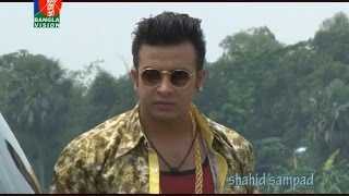 Bossgiri 2016 Bangla Movie (Trailer) By Shakib Khan HD
