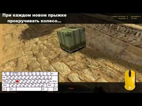 Counter Strike 1. 6: Pro Bunnyhop - YouTube